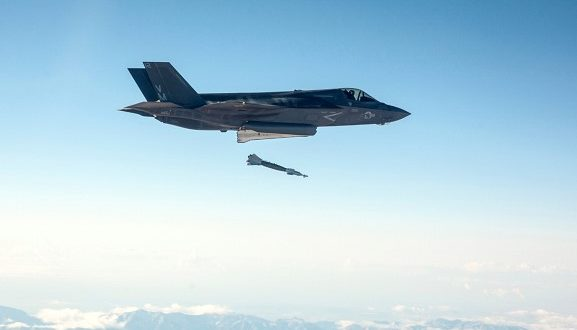 The US Bomber tested a new nuclear weapon