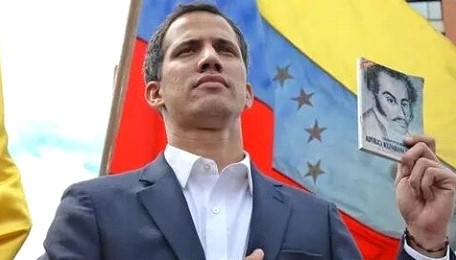 The Supreme сourt of Venezuela froze the account of Guaido and forbade him to leave the country