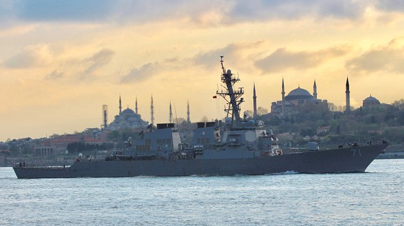 The US destroyer Ross arrived in the port of Batumi