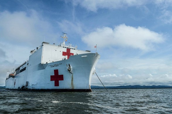 The US intends to send a floating hospital in the region near Venezuela