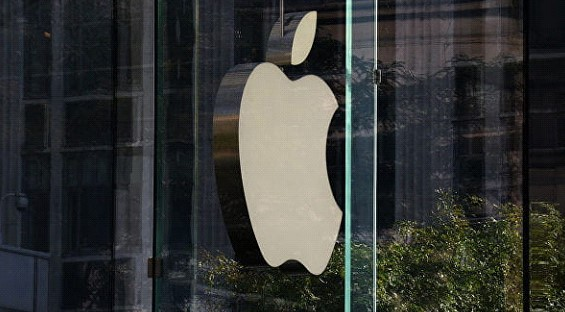 Apple intends to abandon iTunes