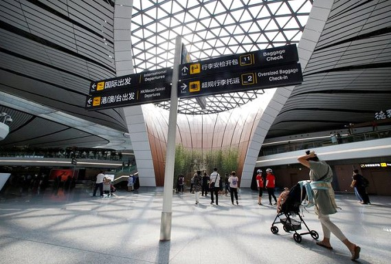 At airports in China began to use the technology of emotion recognition