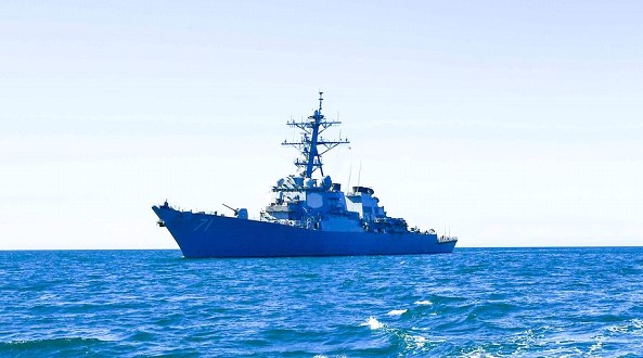 The American destroyer Ross entered the Black Sea