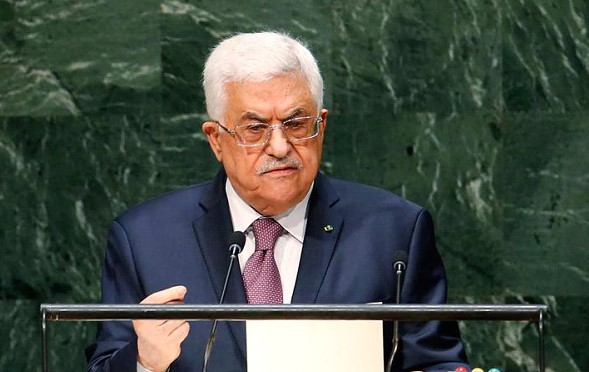 Palestine responded to Trump's proposal