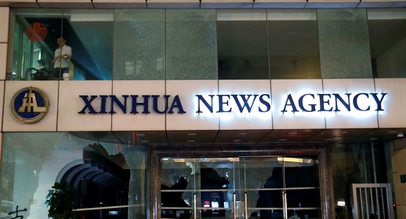 The US will change the legal status of branches of Chinese state media