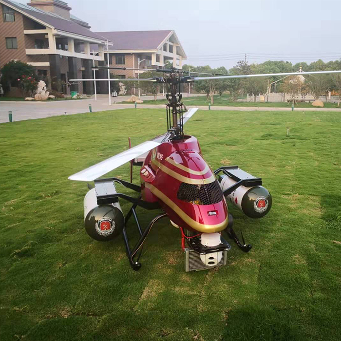Chinese company QilingUAV began development of a fire drone helicopter