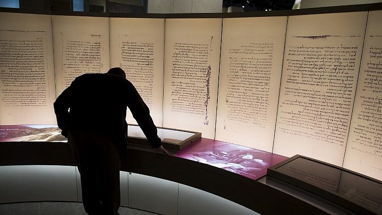 The entire collection of Dead Sea scrolls turned out to be a modern fake