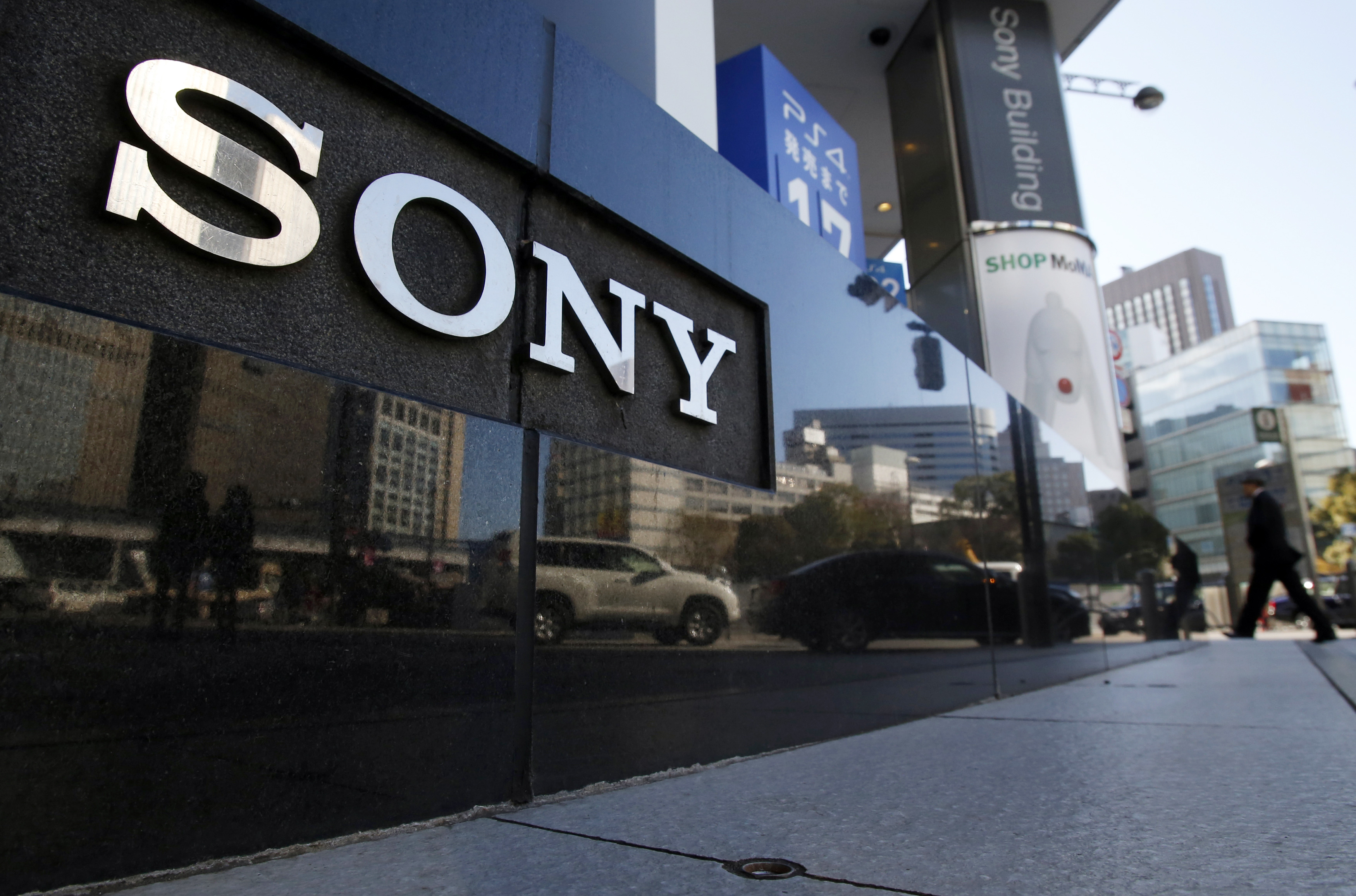 Sony has transferred all its main films to 2021