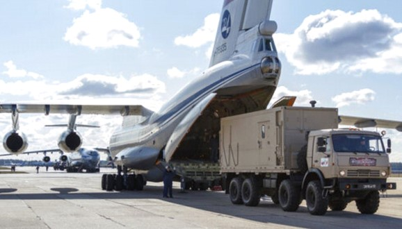 Russian plane with medical aid arrives in the US on Wednesday afternoon
